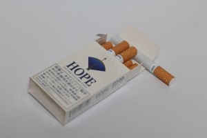 800px-Hope_cigarette_02